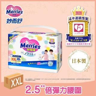 【妙而舒】妙兒褲 XXL(28片/包)