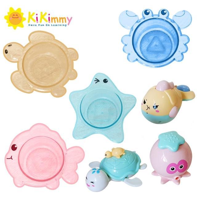 【kikimmy】動物系寶寶洗澡玩具(7件組)
