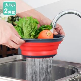 【iRoom優倍適】創意伸縮折疊蔬果瀝水籃(大+小2件套)
