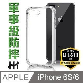 【HH】軍事防摔手機殼系列 Apple iPhone 6S  / 6 - 4.7吋(HPC-MDAPIP6)