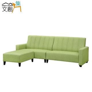 【文創集】絲蒂   耐磨貓抓皮革L型沙發組合(四人座+椅凳)
