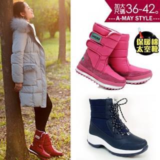 【Amay Style 艾美時尚】保暖防水內絨毛厚底太空雪靴(多款可選.現貨)