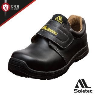 【Soletec超鐵安全鞋】SF1626 真皮工作鞋 止滑鋼頭鞋(魔帶款 防穿刺 台灣製造)
