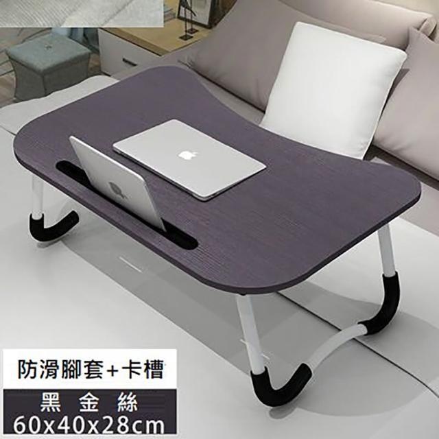 【Ashley House】簡約攜帶式床上電腦桌/摺疊桌/和式桌(附 I Pad 卡槽設計)