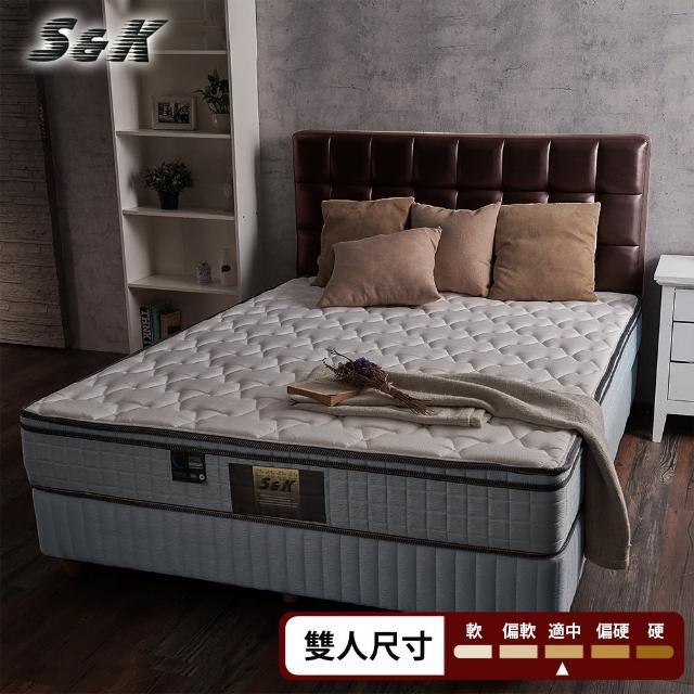 【S&K】乳膠+記憶膠3M防潑水高蓬度獨立筒床墊-雙人5尺