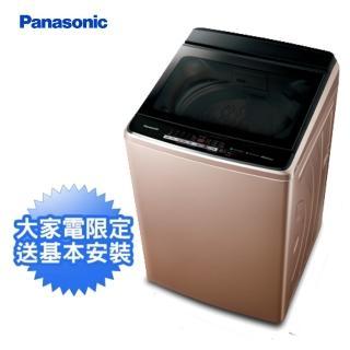 【Panasonic 國際牌】16公斤變頻溫水洗脫直立式洗衣機—玫瑰金(NA-V160GB-PN)