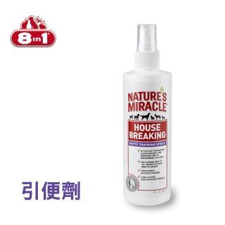 【8in1】自然奇蹟-犬用引便劑 8oz/236ml(送贈品 訓練寵物 大便 尿尿 在固定位置)