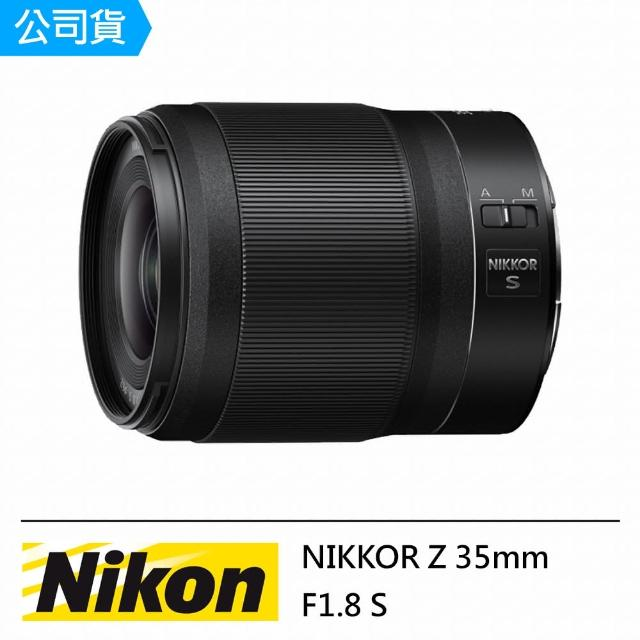 【Nikon 尼康】NIKKOR Z 35mm F1.8 S(公司貨)