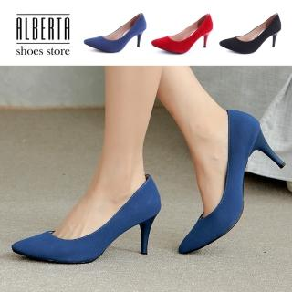 【Alberta】跟鞋-MIT台灣製 跟高7cm 簡約純色 細跟尖頭高跟鞋 OL必備鞋款