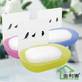 【金德恩】魔術貼ABS肥皂盒/台灣製造(可水洗重複貼/隨機色出貨)