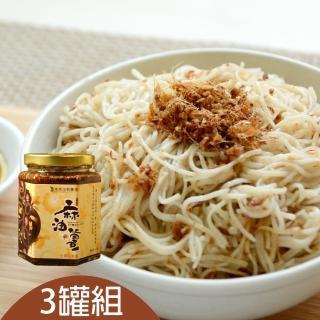 【台灣好農】台東麻油薑_3罐組(麻油薑)
