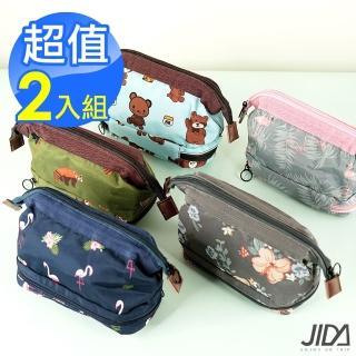 【JIDA】出清。第三代多功能防潑水大容量化妝包/收納包(2入)