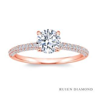 【RUIEN DIAMOND】GIA50分 D VVS1 3EX(18K玫瑰金 鑽石戒指)