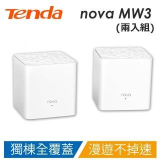 【Tenda 騰達】nova MW3 Mesh 家用全屋覆蓋 網狀網路由器(水立方 兩入組)
