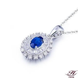 【禾美珠寶】天然皇家藍藍寶鑽墜EM314(18K金)