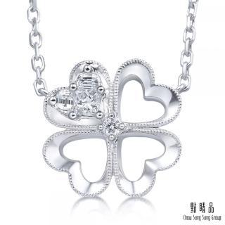 【點睛品】Lady Heart 18K金17分公主願望四葉草鑽石項鍊