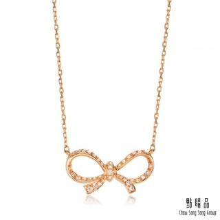 【點睛品】18K玫瑰金13分俏皮蝴蝶結鑽石項鍊
