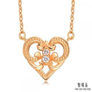 【點睛品】18K玫瑰金愛心鑽石項鍊