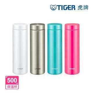 【TIGER 虎牌】500cc夢重力超輕量不鏽鋼保溫杯保溫瓶(MMZ-A501)