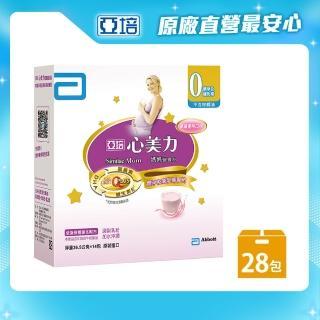 【亞培】心美力媽媽營養品-草莓優格口味(36.5gx14包x2盒)