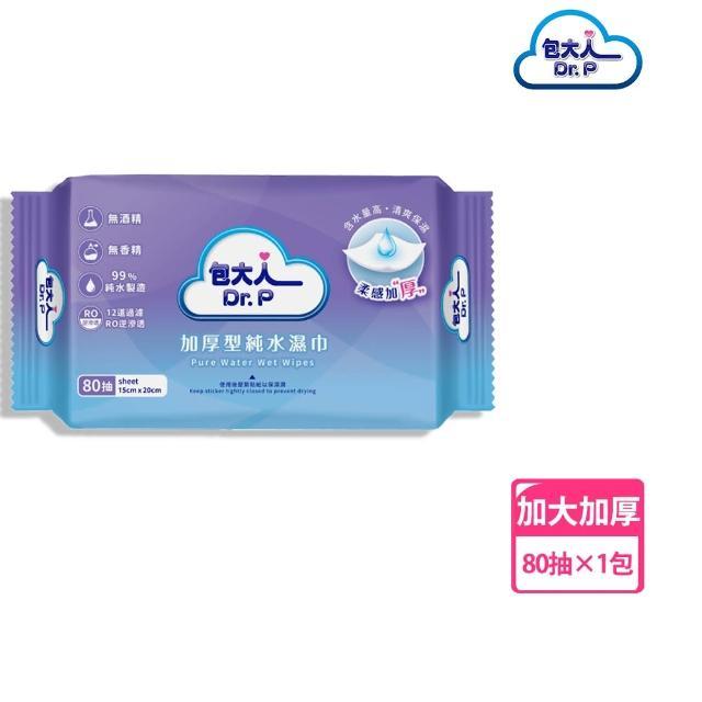 【包大人】包大人加厚型濕巾(80抽/包)