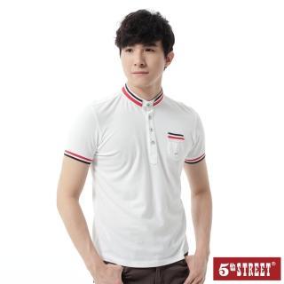 【5th STREET】男小立領短袖POLO衫-白色