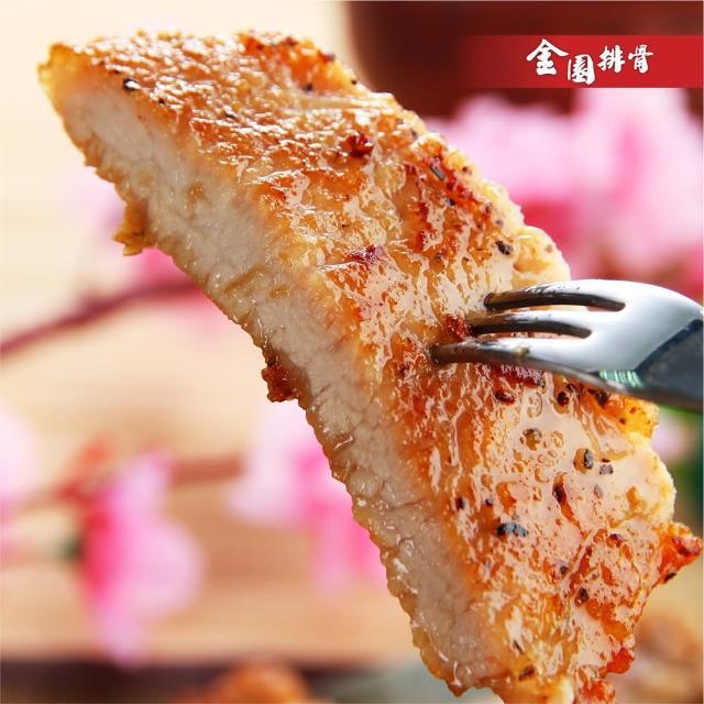 【金園排骨】金園排骨老店特級厚切排骨15片組(200g/片)