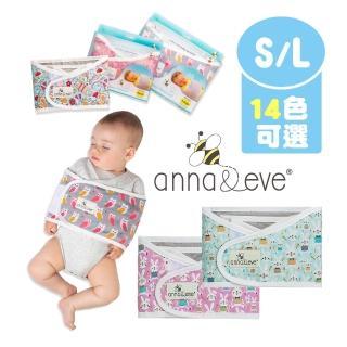 【Anna&Eve】美國 嬰兒舒眠包巾 / 防驚跳新生兒肚圍(S/L六色任選)
