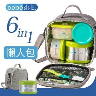 【bebeduE】六合一 副食品聰明懶人包-附悶燒盒(馬德里灰)