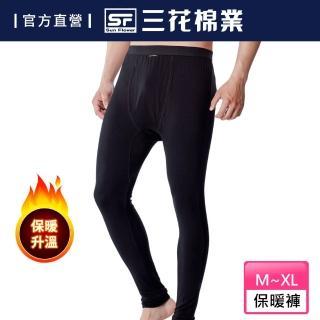 【SunFlower三花】三花急暖輕著男保暖褲.發熱褲(發熱褲)