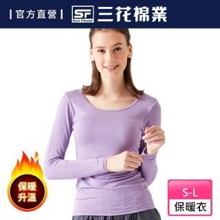 【SunFlower三花】急暖輕著女圓領衫.保暖衣.機能衣(發熱衣)