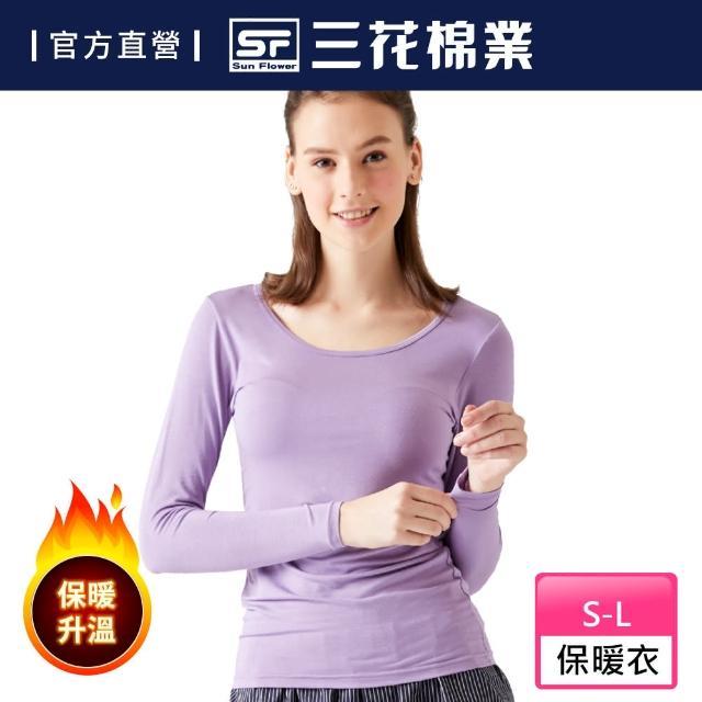 【三花】三花急暖輕著女圓領衫.保暖衣(發熱衣)