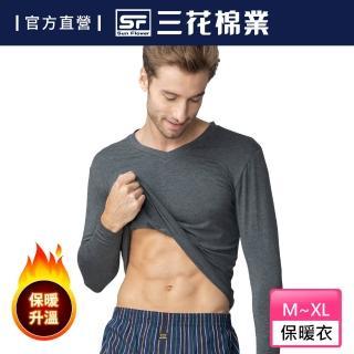 【SunFlower三花】急暖輕著男V領衫.保暖衣.機能衣(發熱衣)/