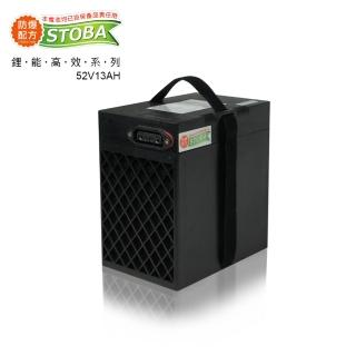 【向銓】電動自行車專用52013鋰電池(電動車鋰電池)
