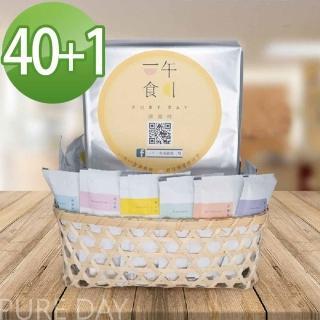【一午一食】臻純粹滴雞精40入+贈1包不挑款(65ml/包-環保包裝)