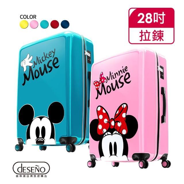 【Deseno】米奇奇幻之旅28吋鏡面拉鍊行李箱(新色多款任選)