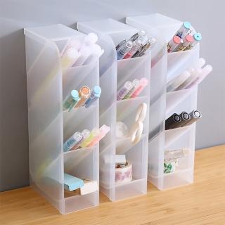 【iware】辦公室文具收納盒隔層筆筒 一入組(小物化妝品分類收納)