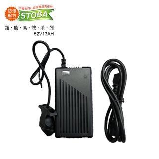 【向銓】電動自行車專用52013鋰電池充電器(電動車充電器)