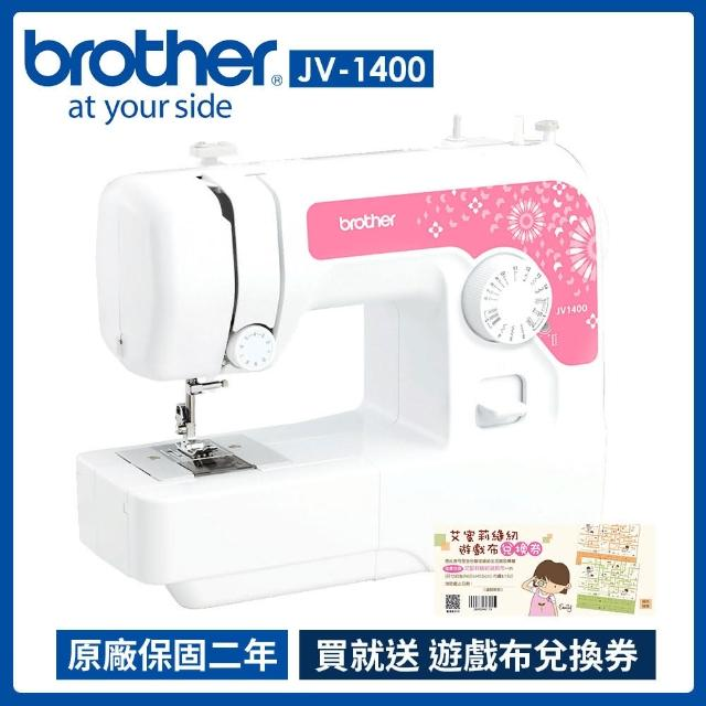 【Brother 兄弟牌】粉漾圓舞曲縫紉機 JV-1400
