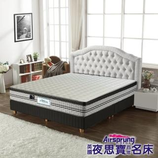 【Airsprung】年度紀念款 獨立筒床墊-單人3.5尺
