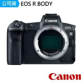 【Canon】EOS R BODY單機身(公司貨)