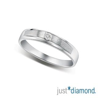 【Just Diamond】無盡的愛系列 18K金鑽石戒指 情定永恆 對戒(女戒)
