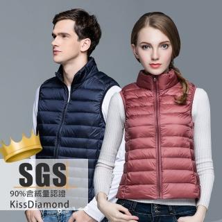 【KISSDIAMOND】SGS認證超輕防風保暖天然90+羽絨背心(抗寒/戶外/保暖/防潑水/男女款11色 S-3XL可選)