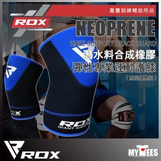 【英國首席品牌RDX】潛水料合成橡膠彈性專業運動護膝 一雙 KNEE BRACE GUARD(重量訓練/舉重/蹲舉硬舉)