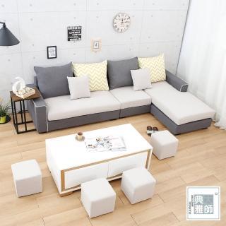 【典雅大師】百麗兒L型沙發含凳/三色