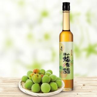【梅問屋】梅山濃縮梅果醋(520g/瓶)