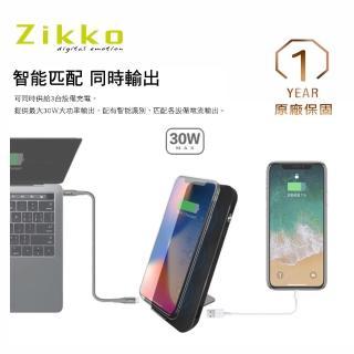 【ZIKKO】AirStation Power可立式無線充電行動電源-AS10000(PD快充)