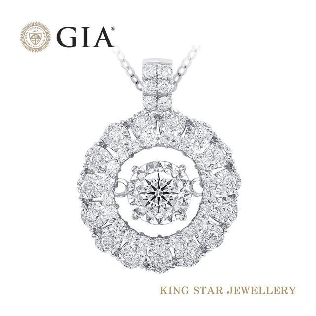 【King Star】GIA極致奢華一克拉鑽石鉑金項鍊(靈動款)