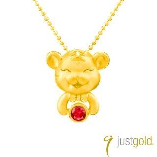 【Just Gold 鎮金店】喜迎鴻運十二生肖系列 黃金墜子-虎