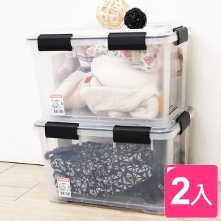 【真心良品】漢克可疊式防潮收納箱20L_附輪(2入)